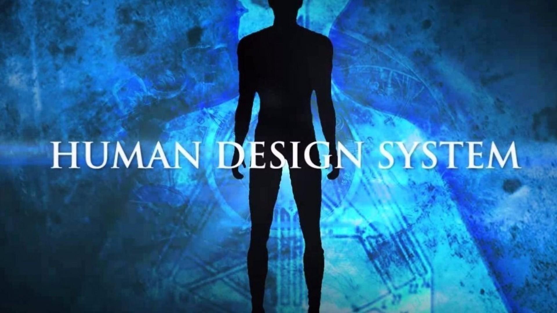HUMAN DESIGN: ключ к пониманию себя