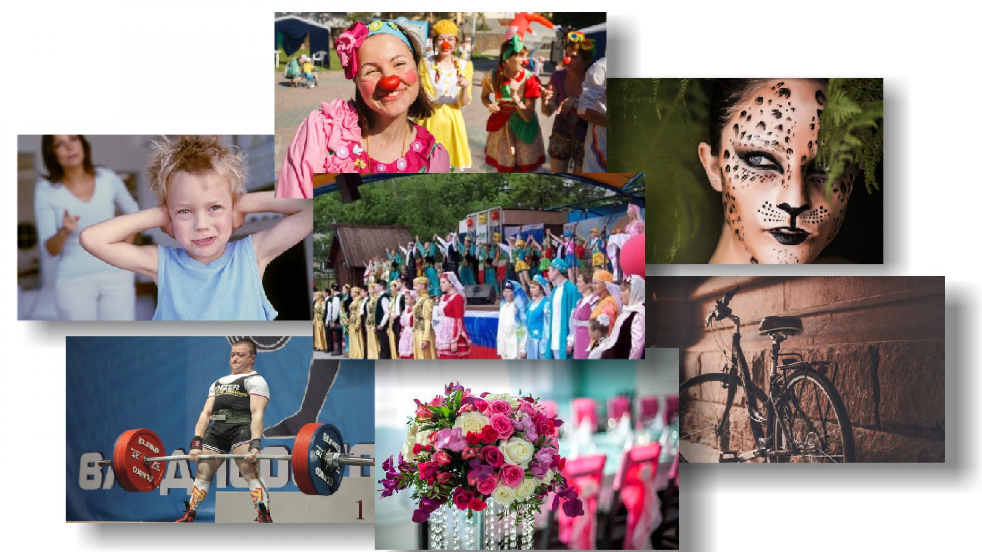 Встречаем лето: 10 лучших событий этих выходных