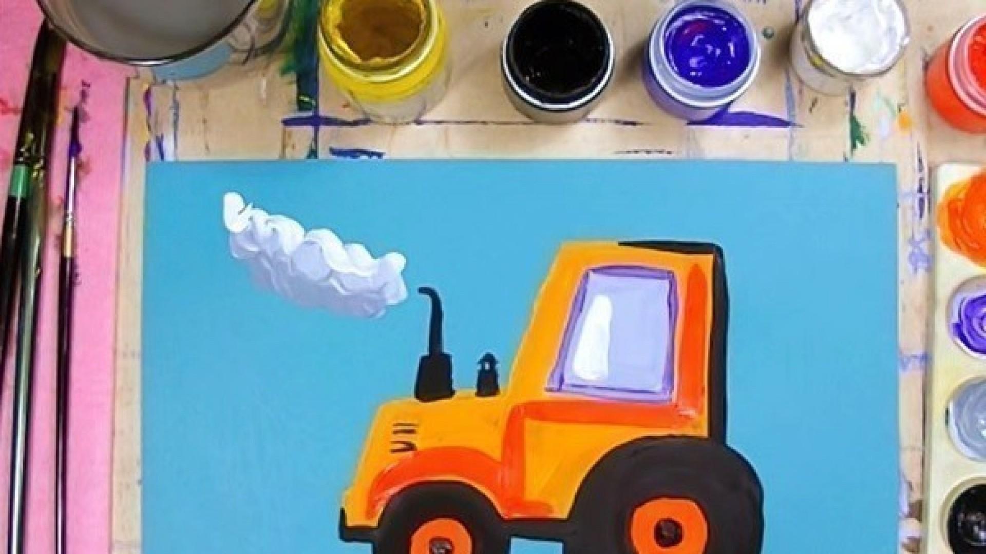 Видео-урок для мальчишек: рисуем трактор и экскаватор