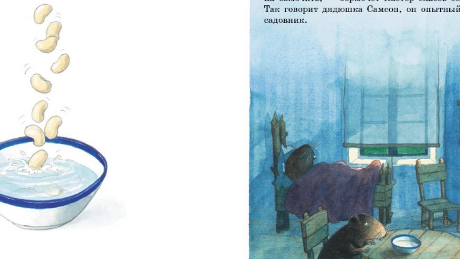 Три детские книги, вдохновляющие на творчество