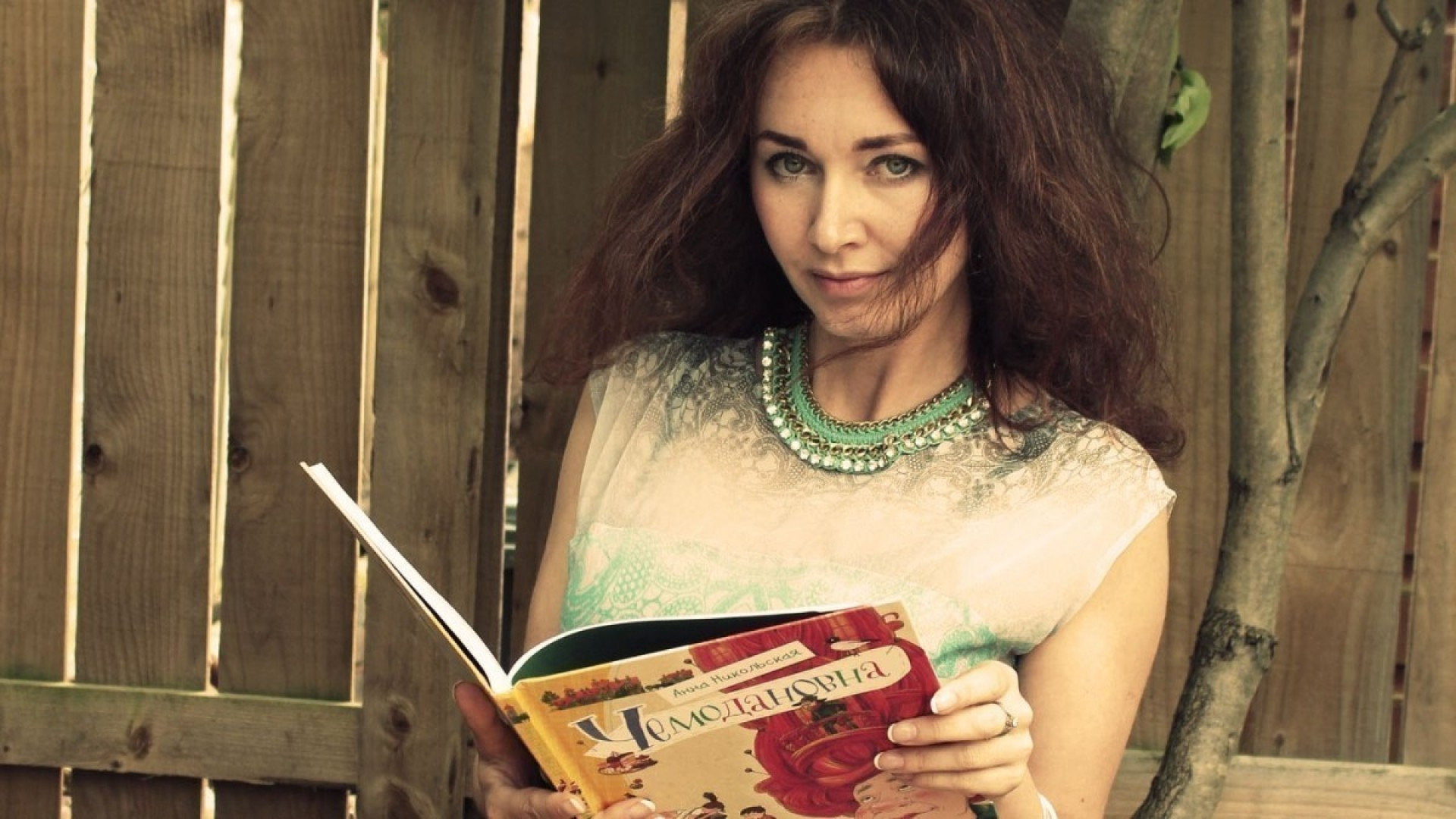 Писатель Анна Никольская: «Я стала безусловно счастливым человеком»