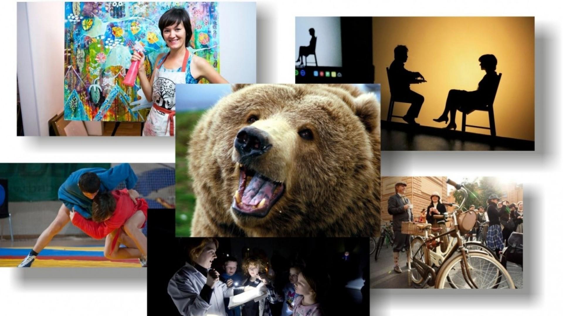 10 интересных событий этих выходных в Новосибирске
