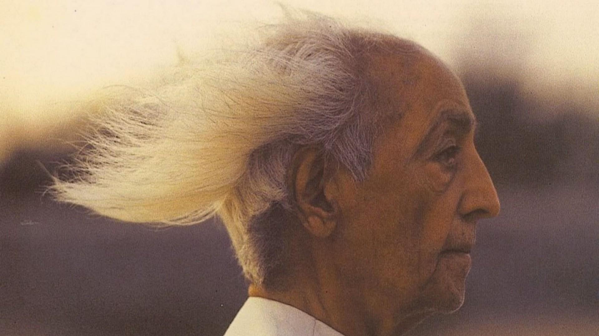10 цитат о медитации индийского философа Джидду Кришнамурти