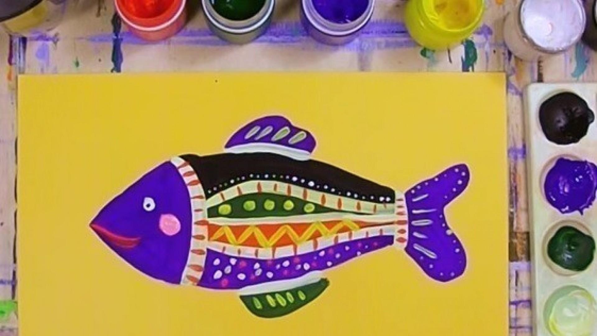 Мастер-класс: рисуем рыбу