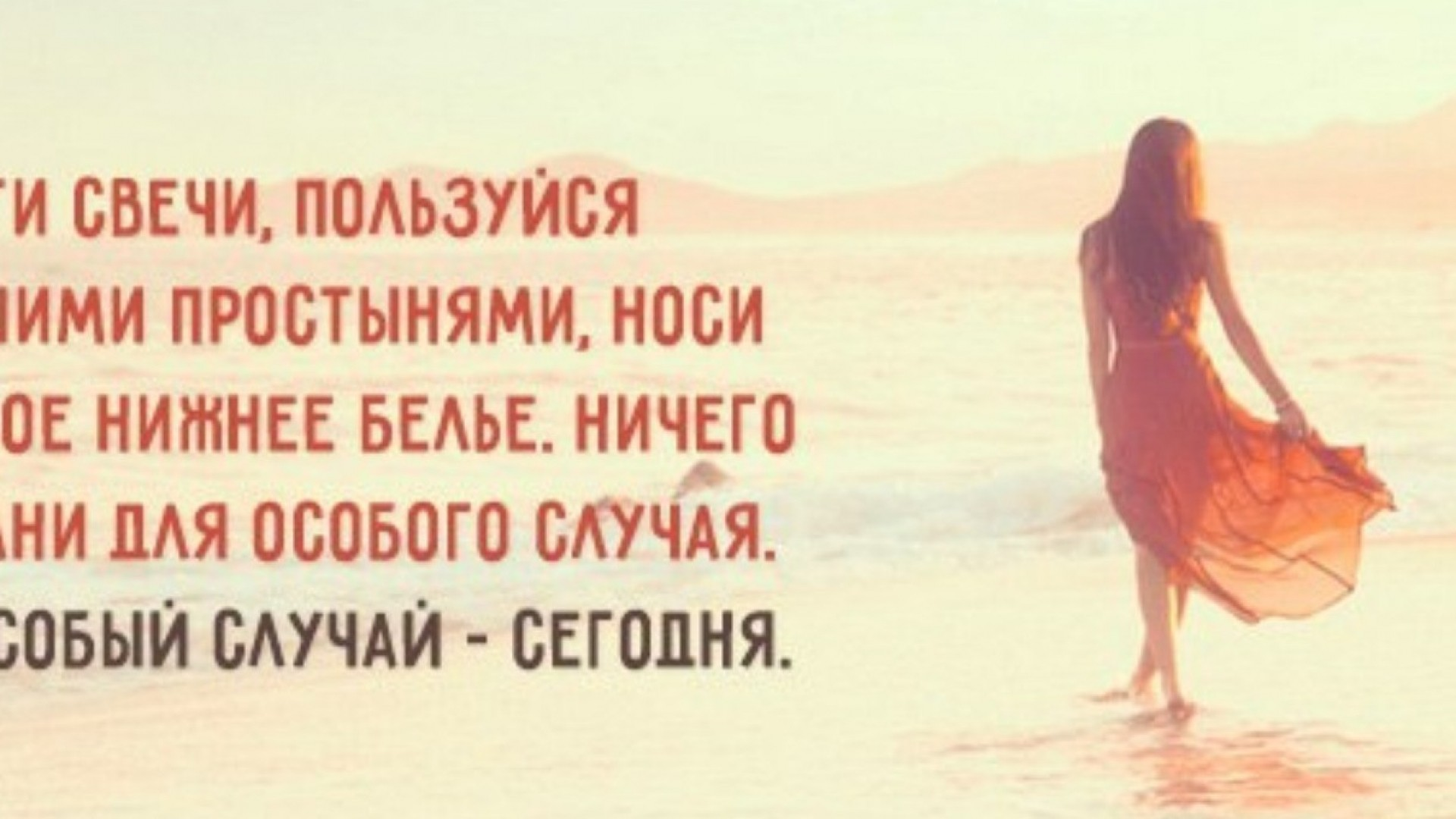 Удовольствие жить, или Советы счастья на каждый день