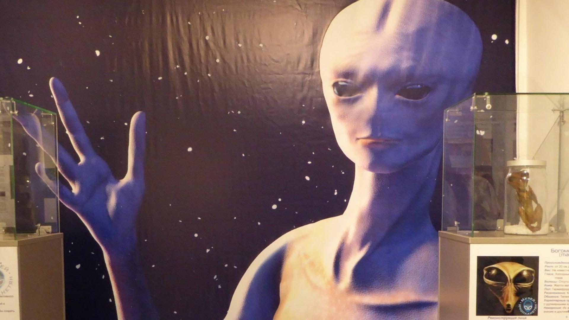 В Новосибирске открылся Музей инопланетян