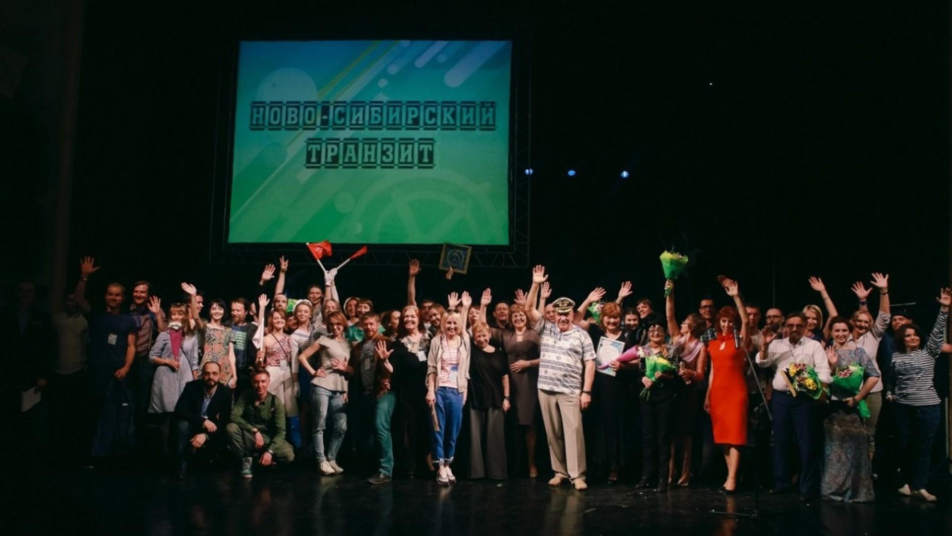 «Ново-Сибирский транзит»: 17 спектаклей, 700 гостей, более 4000 зрителей