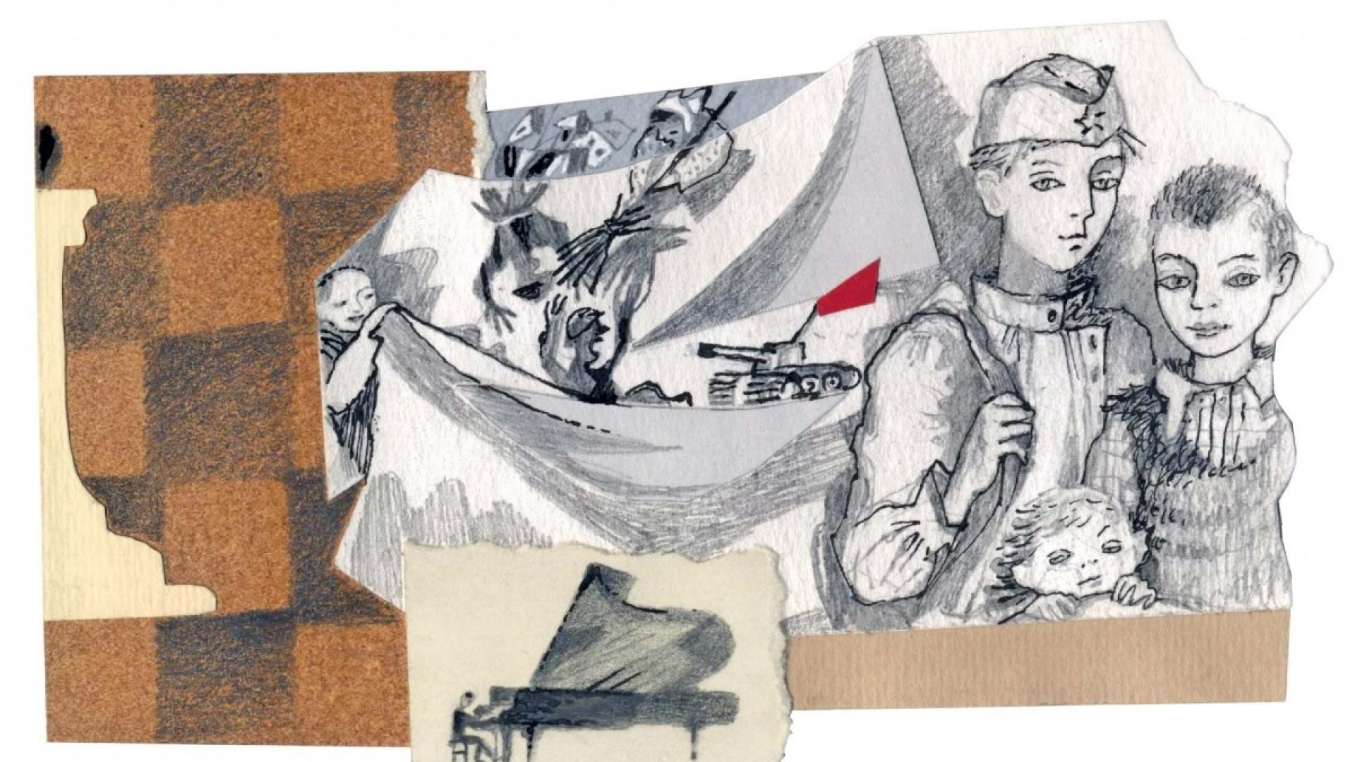 Писатель Татьяна Кудрявцева: «Моя книга — не про войну, она — про жизнь тех, чьё детство опалила война»