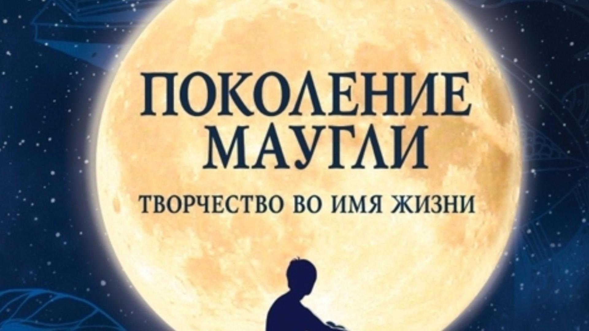 Юные новосибирцы могут поучаствовать в крупнейшем благотворительном театральном проекте России