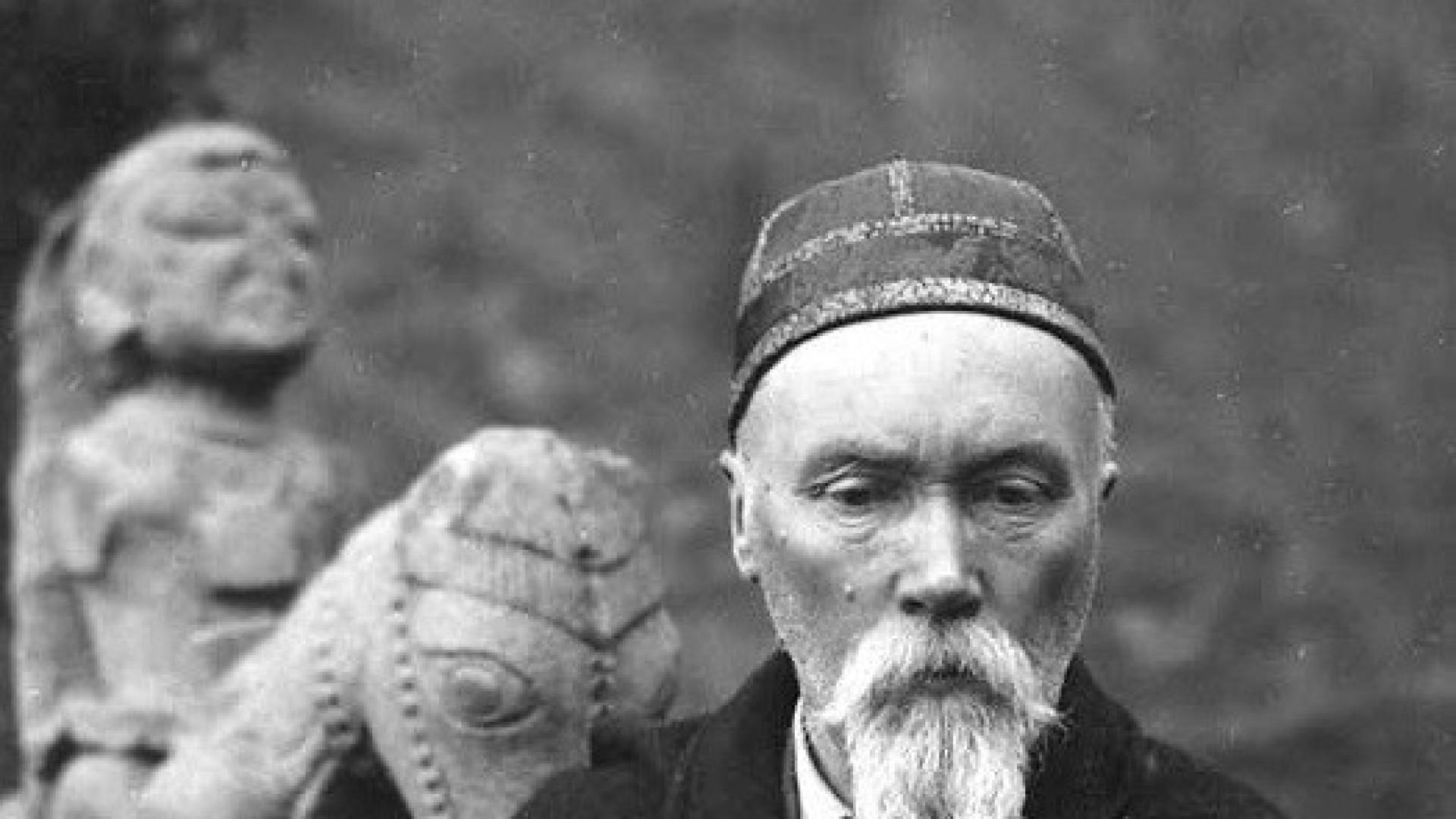 Николай Рерих о медитации: «Культивируйте в себе осознанность»